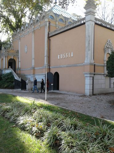 The Russian Pavillion (Giardini)